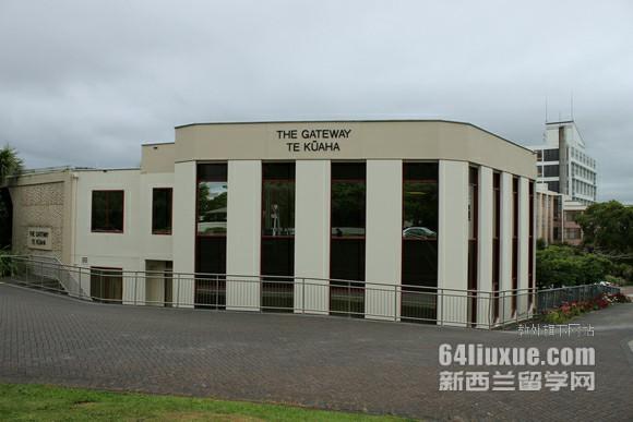 新西兰梅西大学语言课程