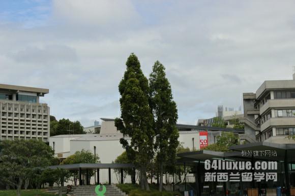 新西兰大学专业设置