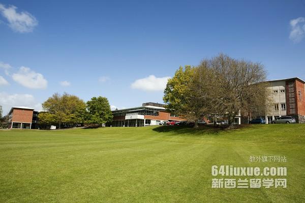 新西兰林肯大学计算机专业