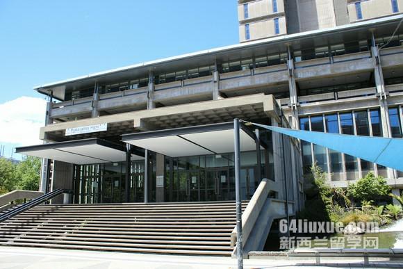 新西兰哪个大学建筑学好