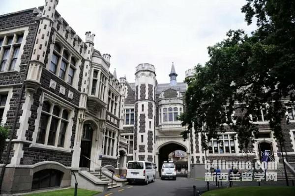 新西兰私立学校排名