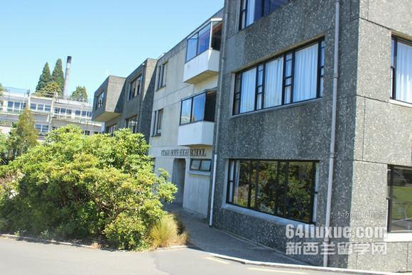 新西兰怀卡托理工学院旅游酒店管理专业
