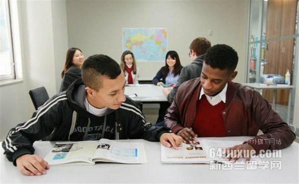 新西兰学生签证保证金