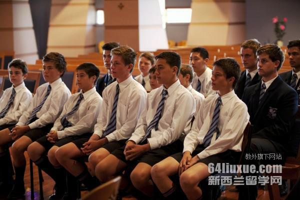 新西兰留学读研要求