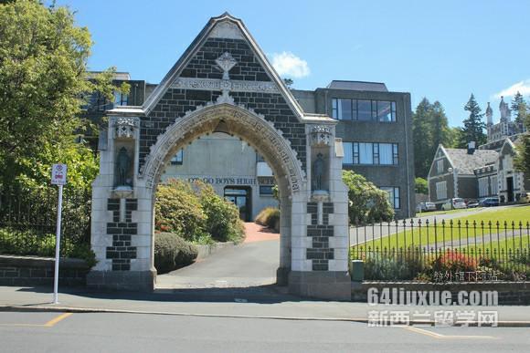 新西兰初二留学