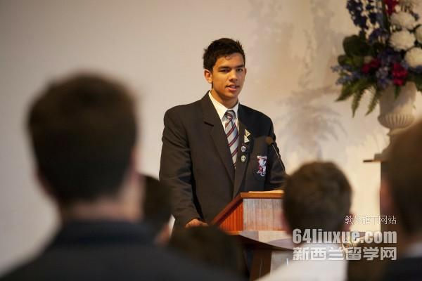 新西兰著名中学