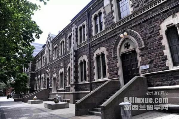 unitec理工学院地址