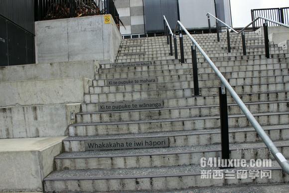 新西兰大学雅思分数要求