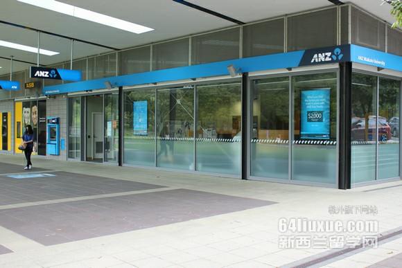 选择新西兰留学的理由