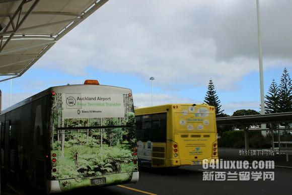 新西兰留学怎样办理