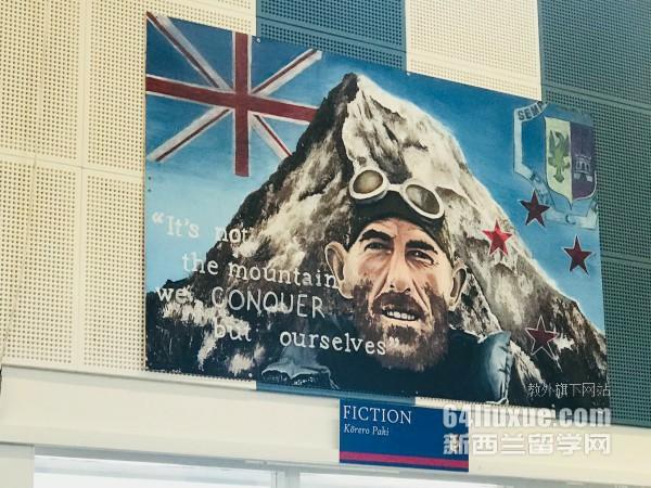 2018新西兰留学签证费用