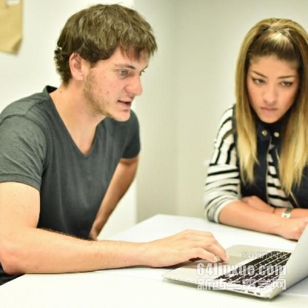 奥克兰大学国际生学费