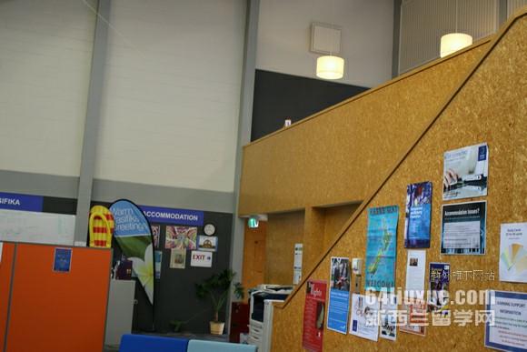 新西兰帕库兰卡中学