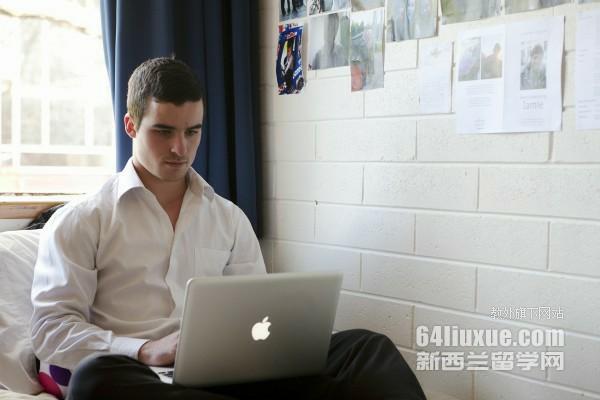 澳新银行新西兰留学专户