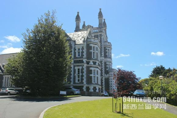 新西兰北帕男子中学