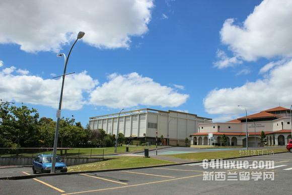 新西兰留学商学院条件
