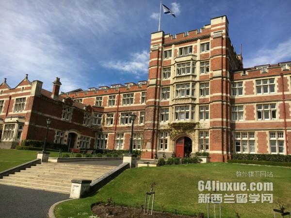 新西兰有多少所私立大学
