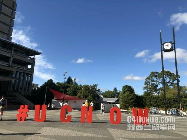 新西兰八所公立大学