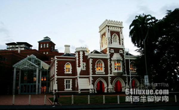 新西兰大学建筑系排名