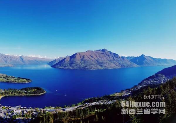 新西兰留学一年花费多少