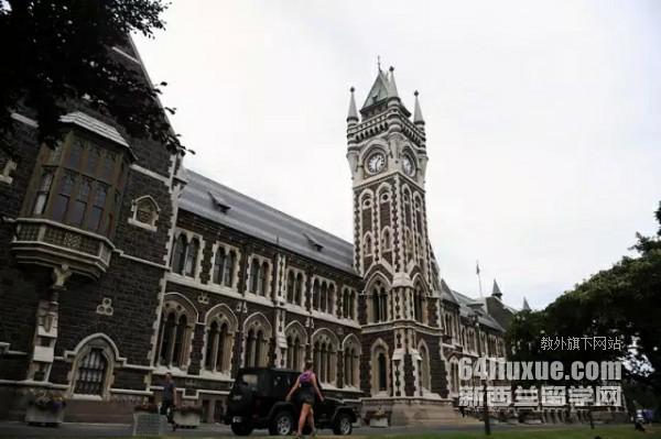 新西兰留学四年费用多少人民币