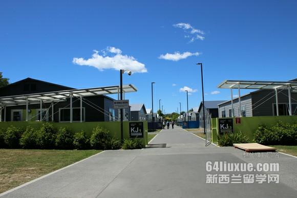 新西兰留学条件及费用