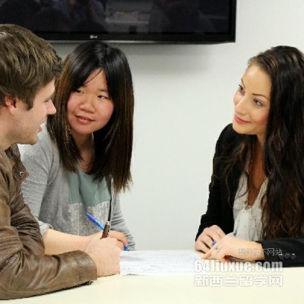 新西兰留学商科费用