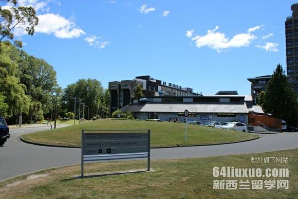 坎特伯雷大学全球排名第几位