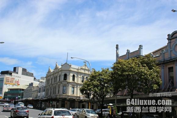新西兰本科留学费用多少人民币