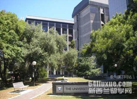 新西兰留学奥克兰大学世界排名