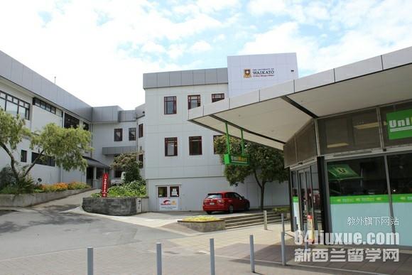 怀卡托大学新西兰排名