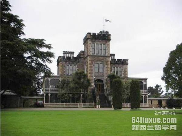 新西兰林肯大学录取标准