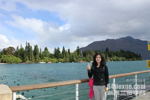 新西兰本科生留学需要多少钱