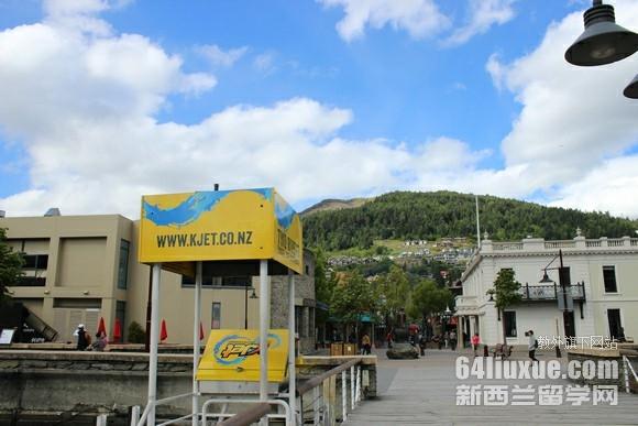 新西兰鲸鱼湾公立中小学