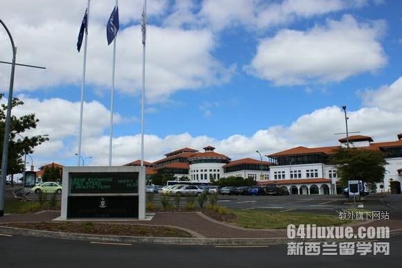 梅西大学新西兰排名