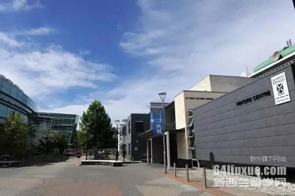 新西兰奥塔哥大学留学打工