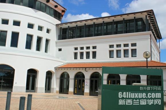 新西兰梅西大学回国就业