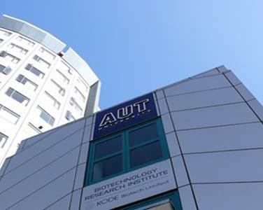奥克兰理工学院专业设置