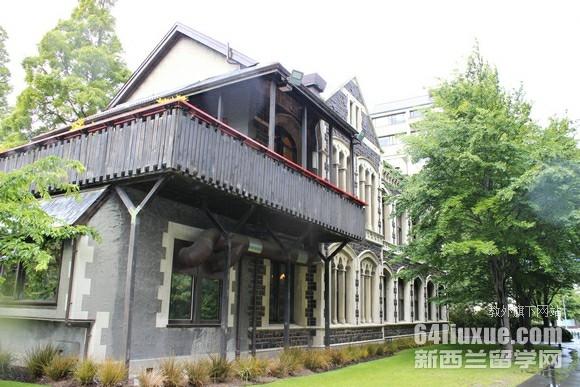 奥塔哥大学建筑专业