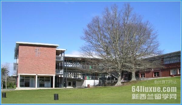 新西兰圣心中学