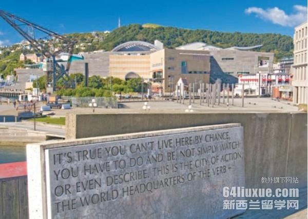 新西兰惠灵顿维多利亚大学好毕业吗