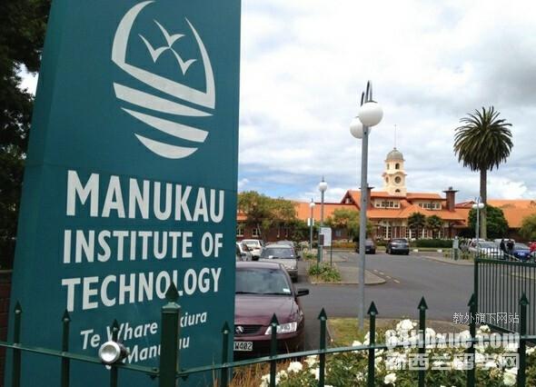 马努卡理工学院语言班