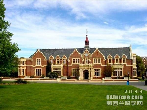去新西兰林肯大学语言班费用