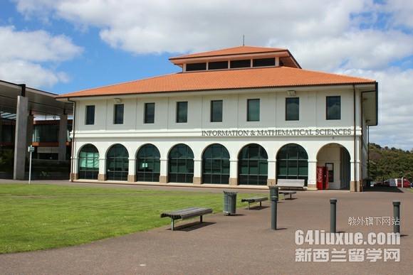 高考成绩能申请新西兰梅西大学吗