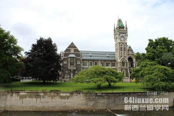 新西兰奥塔哥大学奖学金