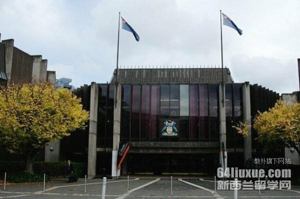 新西兰林肯大学好考吗