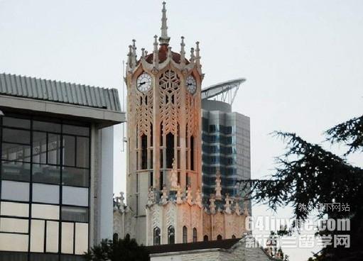新西兰名校奥克兰大学