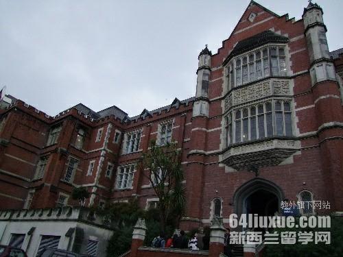 新西兰维多利亚大学建筑学院