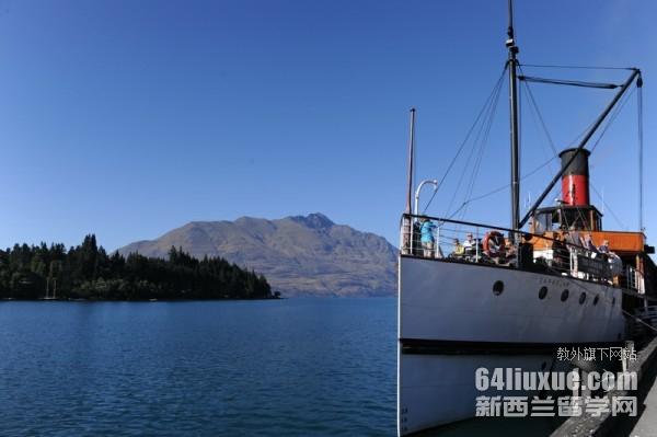 新西兰海洋船舶专业排名