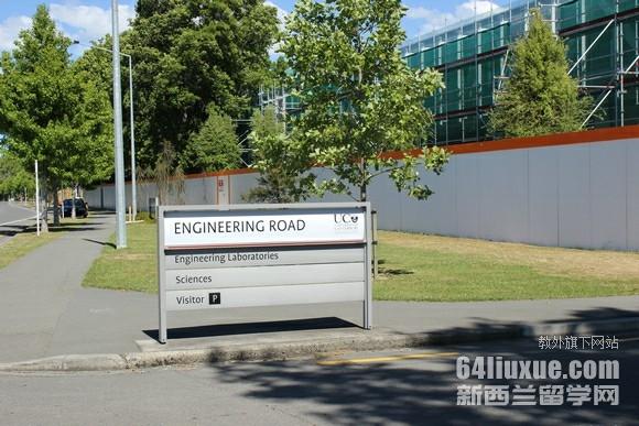 新西兰坎特伯雷大学生活费